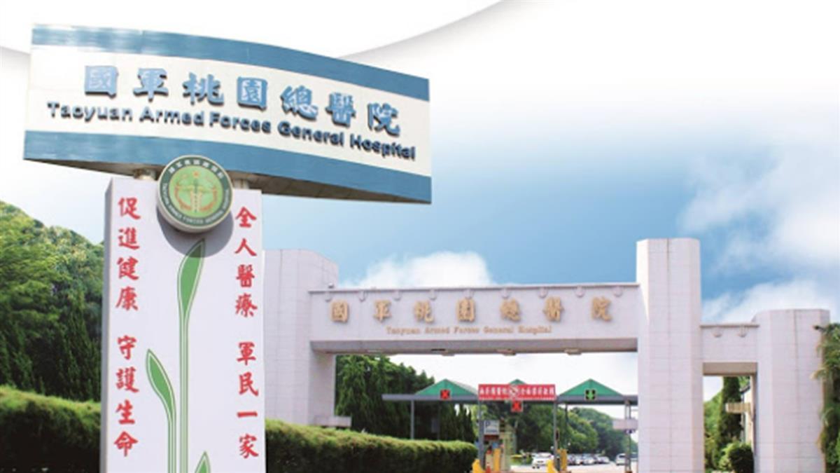 國軍桃園總醫院案增3例 確診護理師打過2劑疫苗