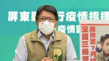 屏東1確診源頭曝光 潘孟安:明起計程車司機接種疫苗