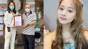 周子瑜跨海捐50台PAPR 主動聯繫賈永婕:是生日願望!