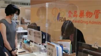 慈濟將捐贈500萬劑BNT疫苗 完成食藥署遞交文件