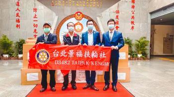 台北景福扶輪社邀請眾多企業愛心捐贈防護衣隔離衣近5000件