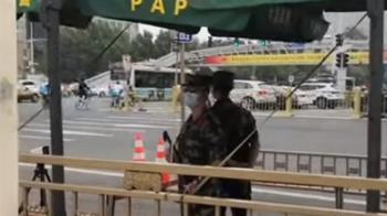 中共「百年黨慶」倒數 天安門周邊武警荷槍實彈戒備