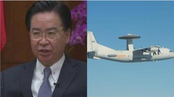 吳釗燮突喊話:台灣要對武統做好準備