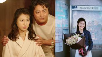 清純女星拍《AV帝王2》脫了 大尺度露點...獲爸媽支持