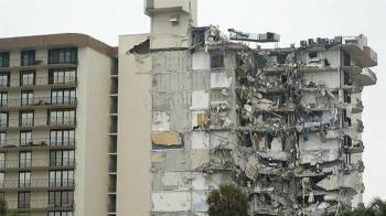 12層高樓「土石流式崩塌」 近百人失蹤 驚悚瞬間曝光