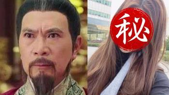 「御用皇帝」大談爺孫戀 超辣嬌妻真面目曝光
