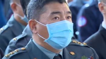 陳寶餘升任參謀總長 國軍4巨頭3人是陸軍