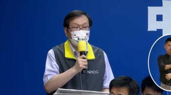累計610人染疫亡!台灣致死率4.2% 莊人祥曝「全球最高」原因