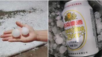 北京盛夏下冰雹「破傘砸中腦」量多到可冰鎮啤酒