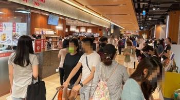 知名百貨塞爆了!排隊人潮超長 業者嚇喊:來客成長50%