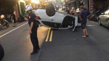 情侶駕車聊天不慎撞轎車 四輪朝天橫躺路中