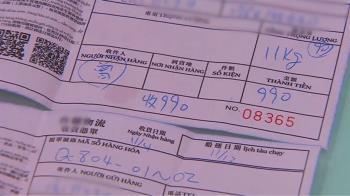 獨/卡關了?新住民寄貨回越南 等半年仍無消無息