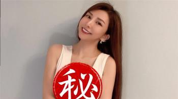 國光女神生日大解放 胸前全開「辣曬I字深溝」