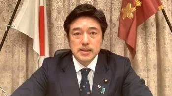 日防衛副大臣:中國威脅與日俱增 必須保護台灣