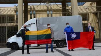 立陶宛社福機構突收87筆善款 一打開驚見「全來自台灣」