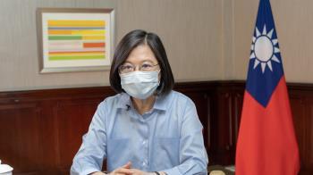 TIFA復談 蔡總統:台灣對外貿易重要一步