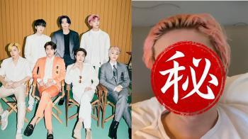 網紅動刀18次整成BTS 嗨喊「韓國是我祖國」網卻怒了