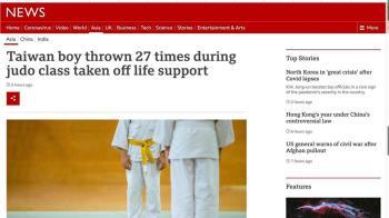 柔道男童遭重摔亡登BBC 外國網友怒:教練禽獸不如應嚴懲