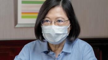 白宮稱「台灣買疫苗途徑」被截斷 總統府鬆口回應了