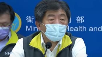 政院:循台積電永齡模式 設慈濟捐贈購買疫苗專案