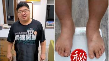 恭喜!蔡易餘黨籍保住了 減肥3個月近況曝光