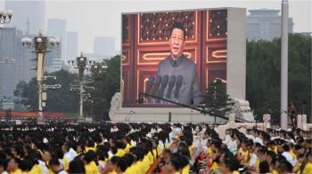 中共建黨百年慶典舉行 習近平稱欺負中國必將「頭破血流」