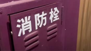 獨/體檢!平價旅社改防疫旅館 動線、消防安檢層層審核