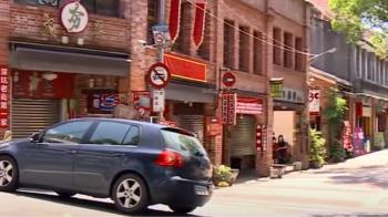 竹科女休假就跨縣市移動 訪深坑、宜蘭多家美食