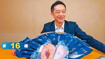 陳昭榮遭控慣老闆 爆惡意裁員、拖欠資遣費