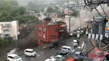 驚!日本熱海土石流「大片房屋被沖走」20人下落不明