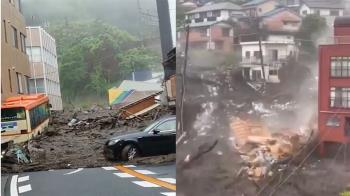 宛如滅村!日本熱海土石流捲走80戶 20人下落不明