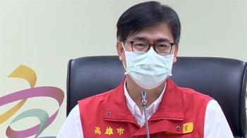 快訊/高雄開打莫德納疫苗 1人接種後休克