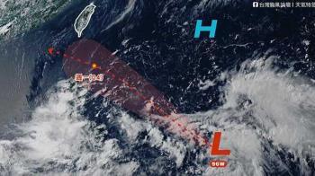 「烟花」颱風恐生成!這天起雨炸全台 最新路徑曝