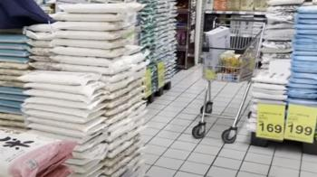 沙拉油、米、泡麵5月CPI年增率漲! 賣場:促銷較少導致
