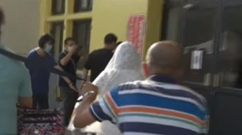 前一天民眾搶殘劑摔倒 花蓮改線上預約989人搶70名額