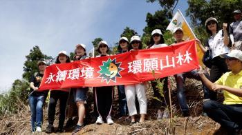 愛地球抗暖化 日月光認養林地植樹苗