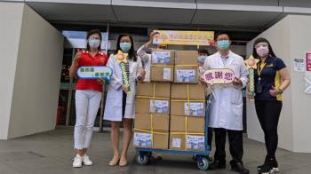 王大夫捐助5000份一條根舒緩良品 力挺第一線醫護人員
