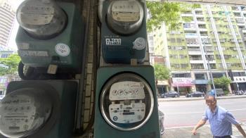7月夏季電價取消?經濟部曝3大評估重點