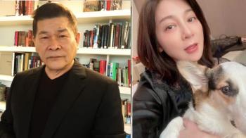 王彩樺驚爆哭著道歉 澎恰恰曝神棍要求「脫光雙修」