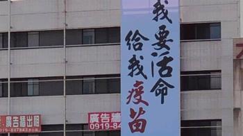黃安狠酸「沒疫苗打活該」 PO照嗆台灣覺青:不就是你約的X?