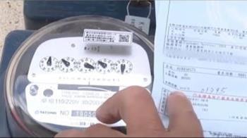 供電吃緊!文山區191戶突停電 台電鬆口曝原因了