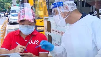 南機場周邊國宅累積16人染 防疫巴士載435人採檢