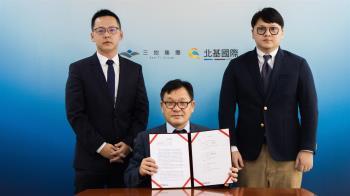 北基國際加入MIH與鴻華先進合作 佈局電動巴士充電設施
