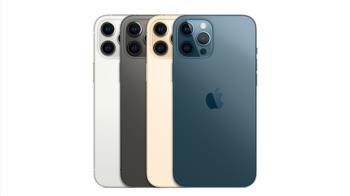 iPhone 12 Pro Max 128GB搶到現省2萬 超優惠時間總整理