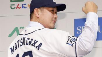 松坂大輔宣布退休 結束23年「平成怪物」生涯