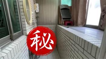 洗澡、尿尿都在陽台!5.5K雙贏套房瘋傳 照片讓人傻眼