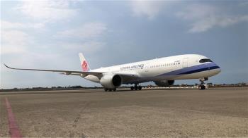 台灣自購AZ疫苗  62.6萬劑運抵桃園國際機場