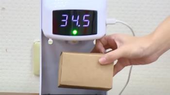 網友實測手溫機量「紙盒」 測36.2度諷刺:沒發燒