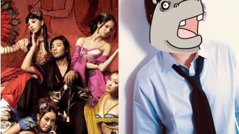 《肉蒲團》男星極樂交手15女  11年後近況讓人嘆息