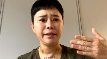詹雅雯患病「無藥可醫」 神隱7天崩潰痛哭:我會忘記我自己